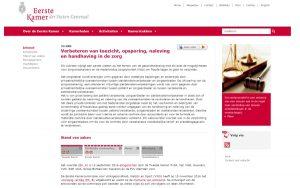wetsvoorstel wijziging bevoegdheid inzage medisch dossier patient zonder contract zonder toestemming